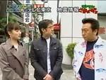 モヤモヤさまぁ〜ず2 動画〜#06 東麻布1〜070518
